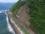 国道220号宮浦地区応急復旧工事(その1)